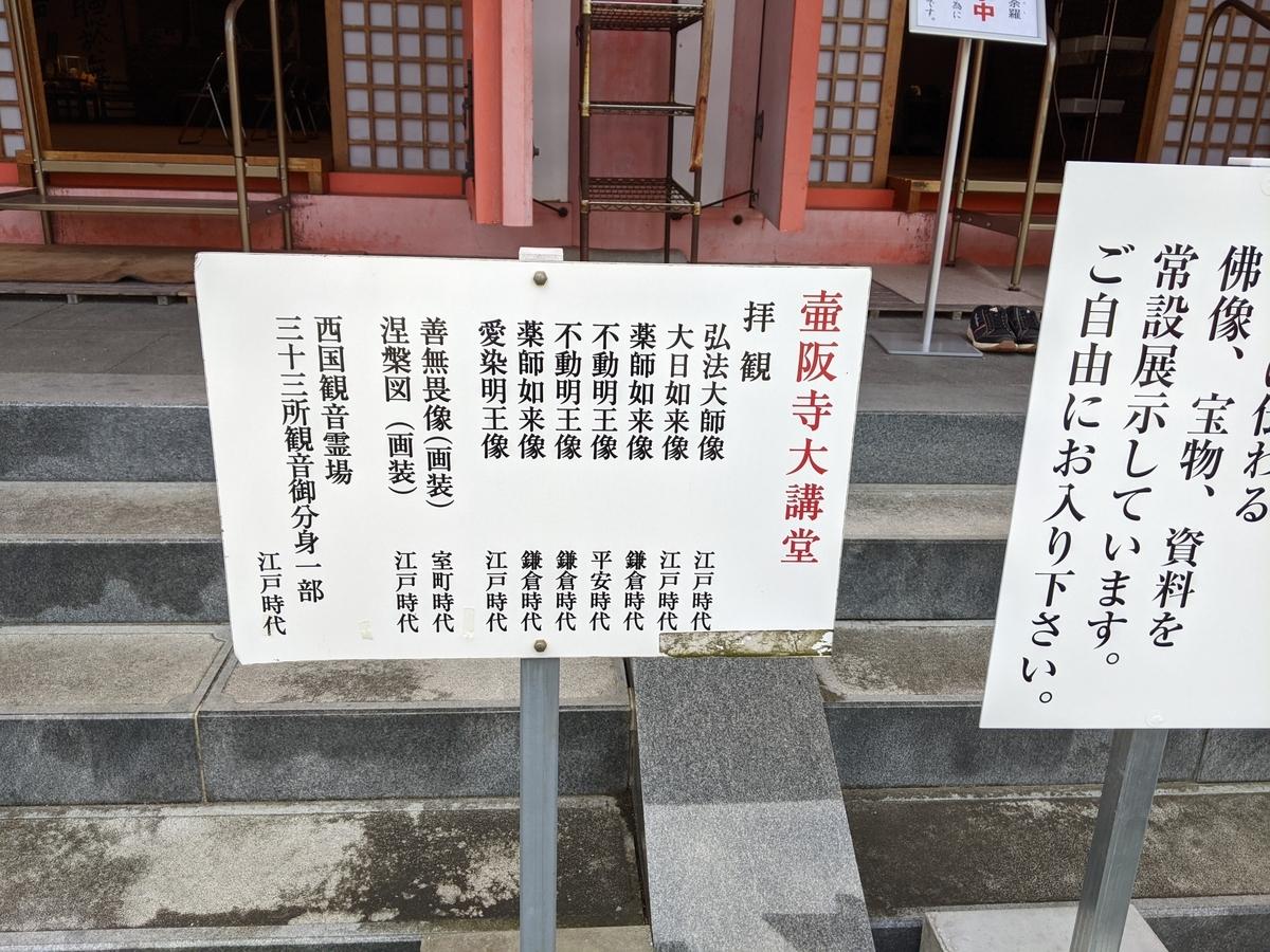 f:id:nanbo-takayama:20210418111919j:plain