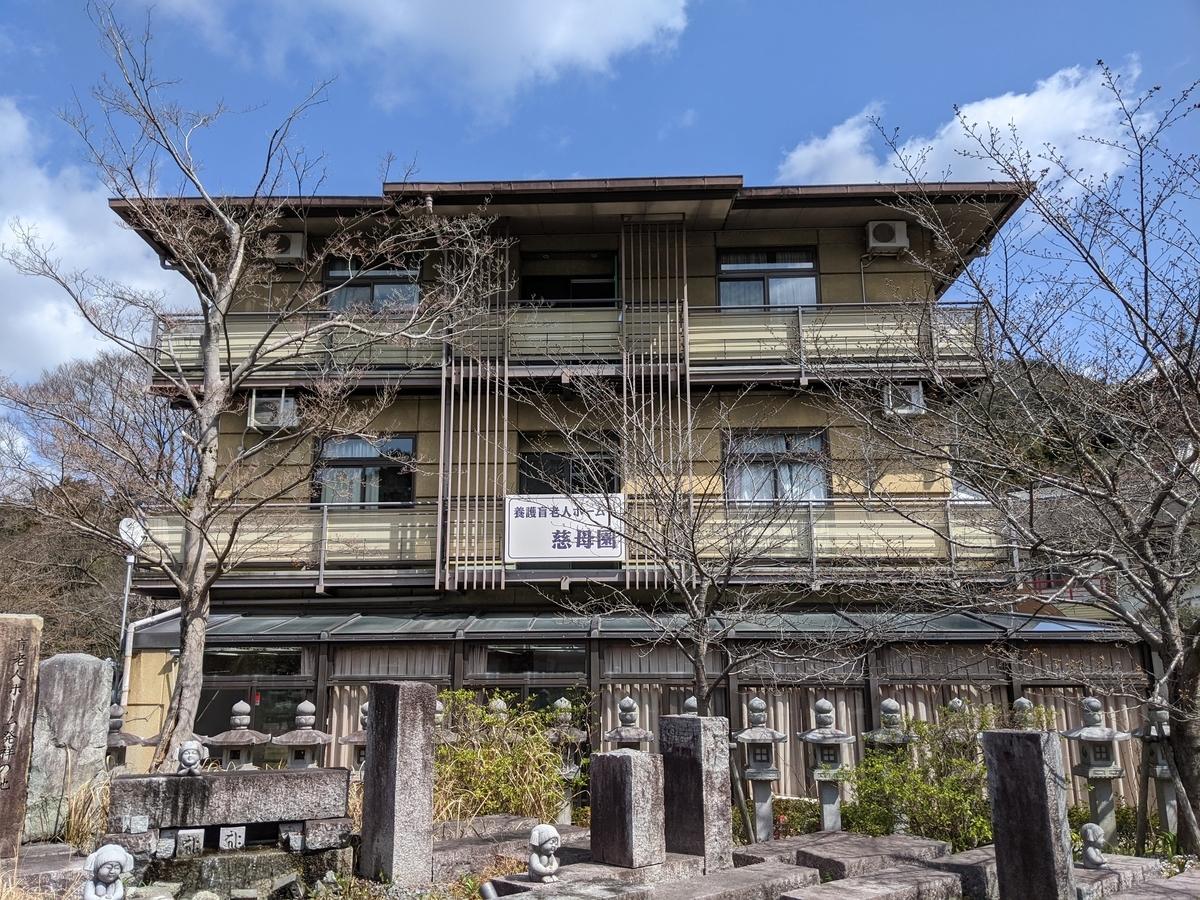 f:id:nanbo-takayama:20210418112404j:plain