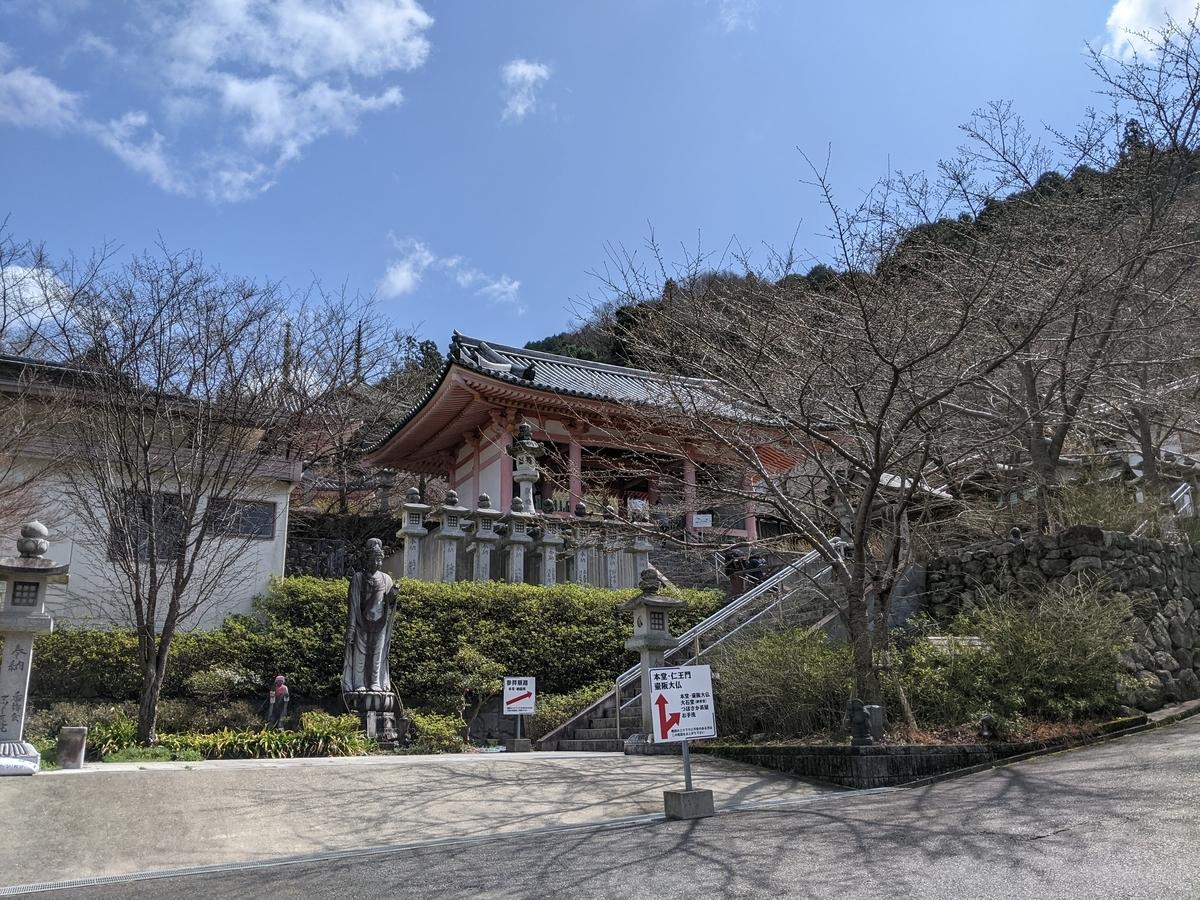 f:id:nanbo-takayama:20210418112725j:plain