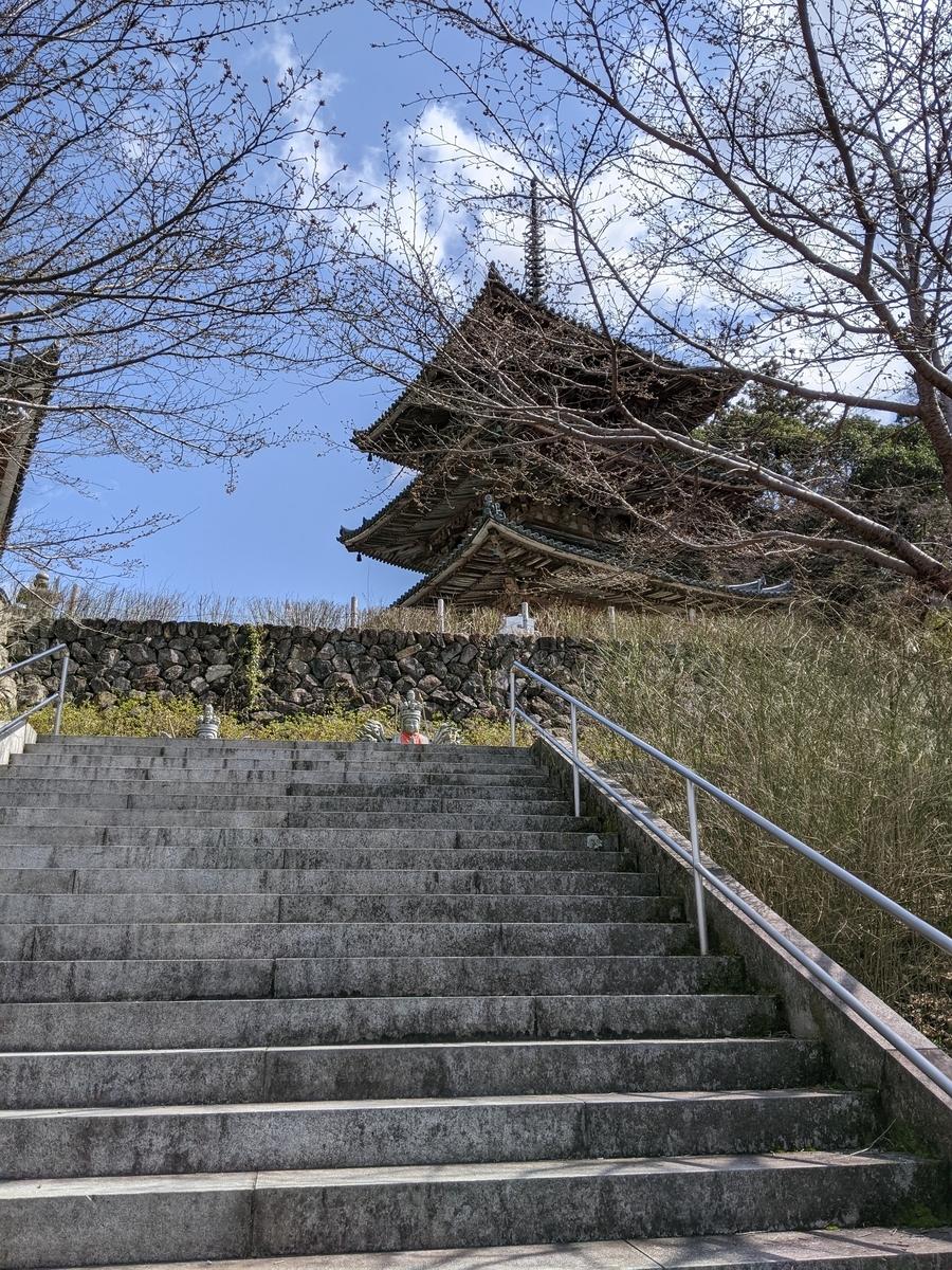 f:id:nanbo-takayama:20210418113747j:plain