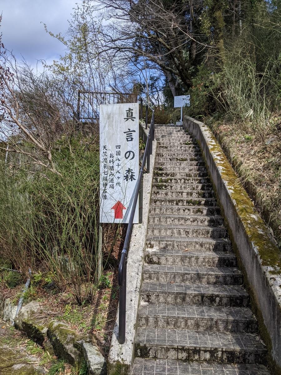f:id:nanbo-takayama:20210418131657j:plain