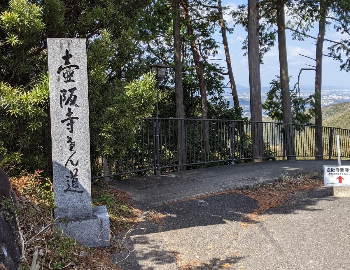 f:id:nanbo-takayama:20210418132927j:plain