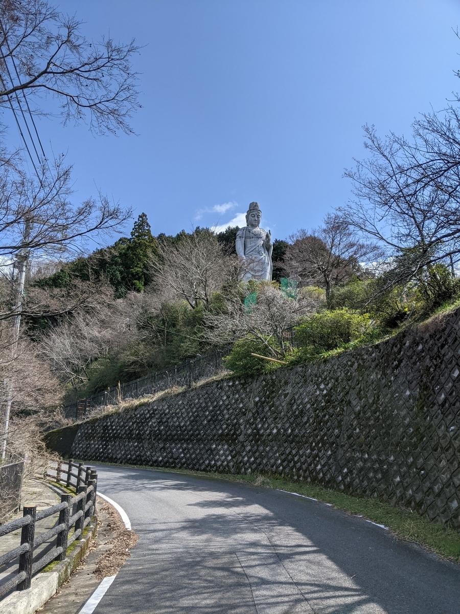 f:id:nanbo-takayama:20210418133102j:plain