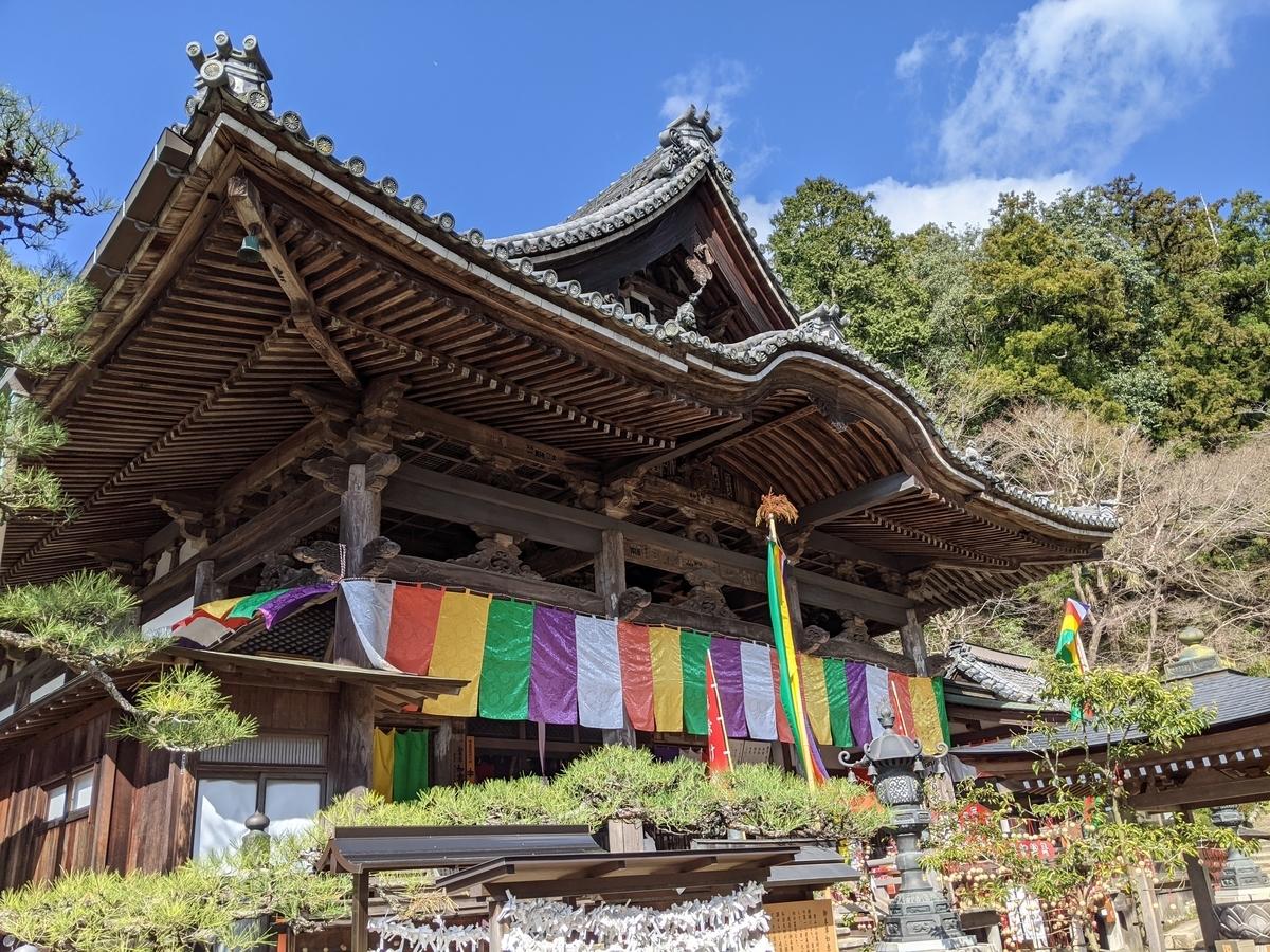 f:id:nanbo-takayama:20210418212714j:plain