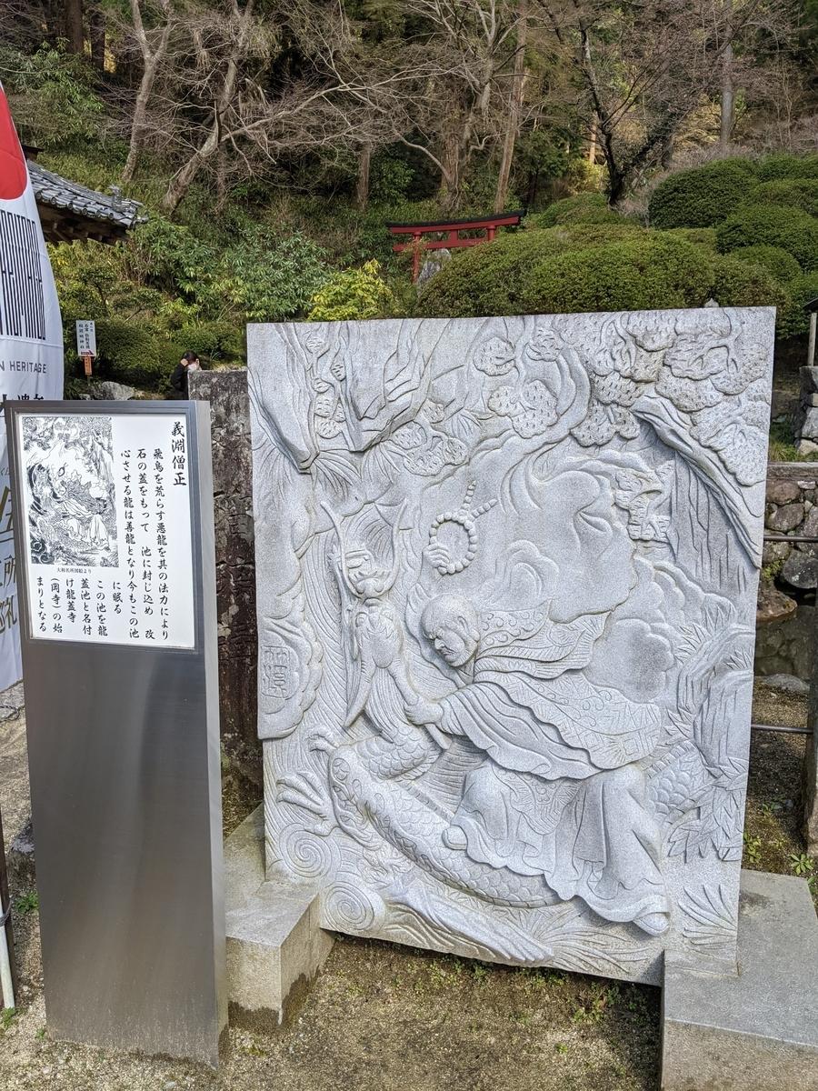 f:id:nanbo-takayama:20210424134420j:plain