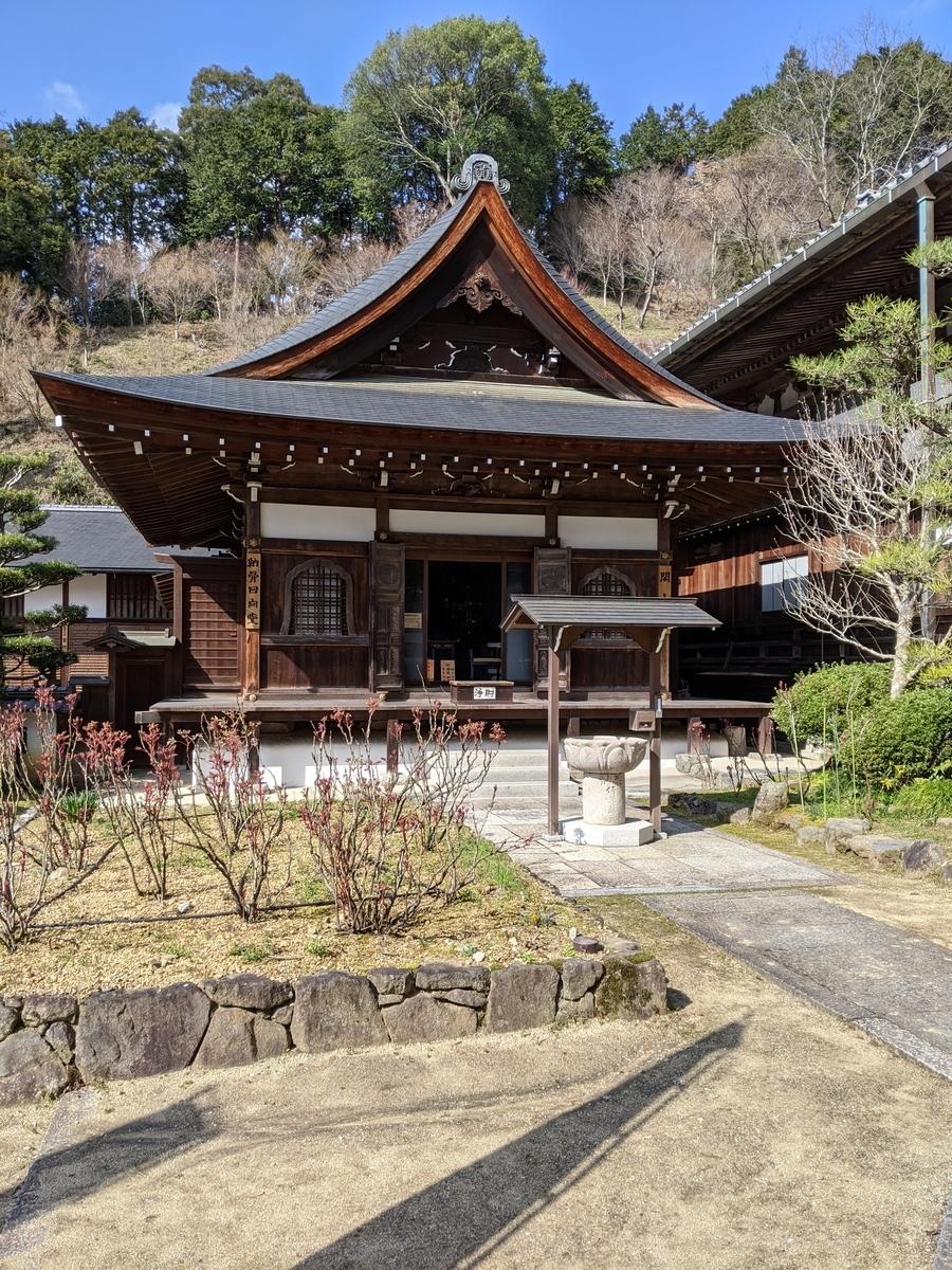 f:id:nanbo-takayama:20210424140417j:plain