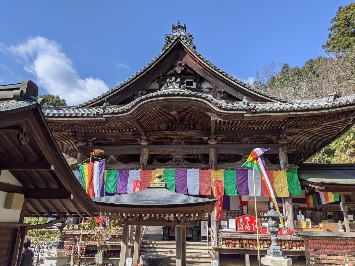 f:id:nanbo-takayama:20210424141236j:plain