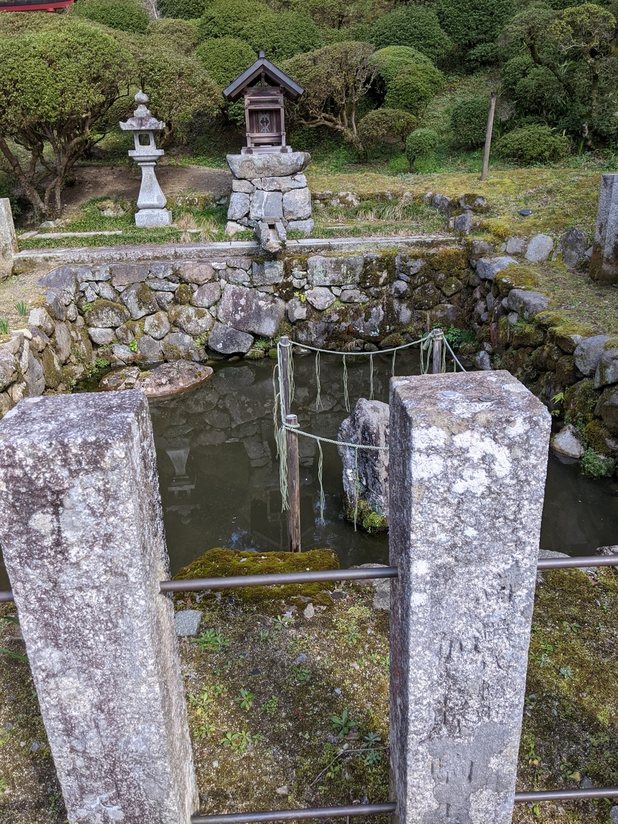 f:id:nanbo-takayama:20210424143830j:plain