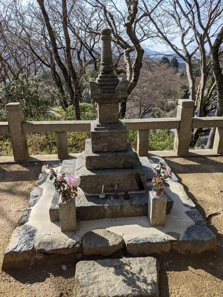 f:id:nanbo-takayama:20210424145709j:plain