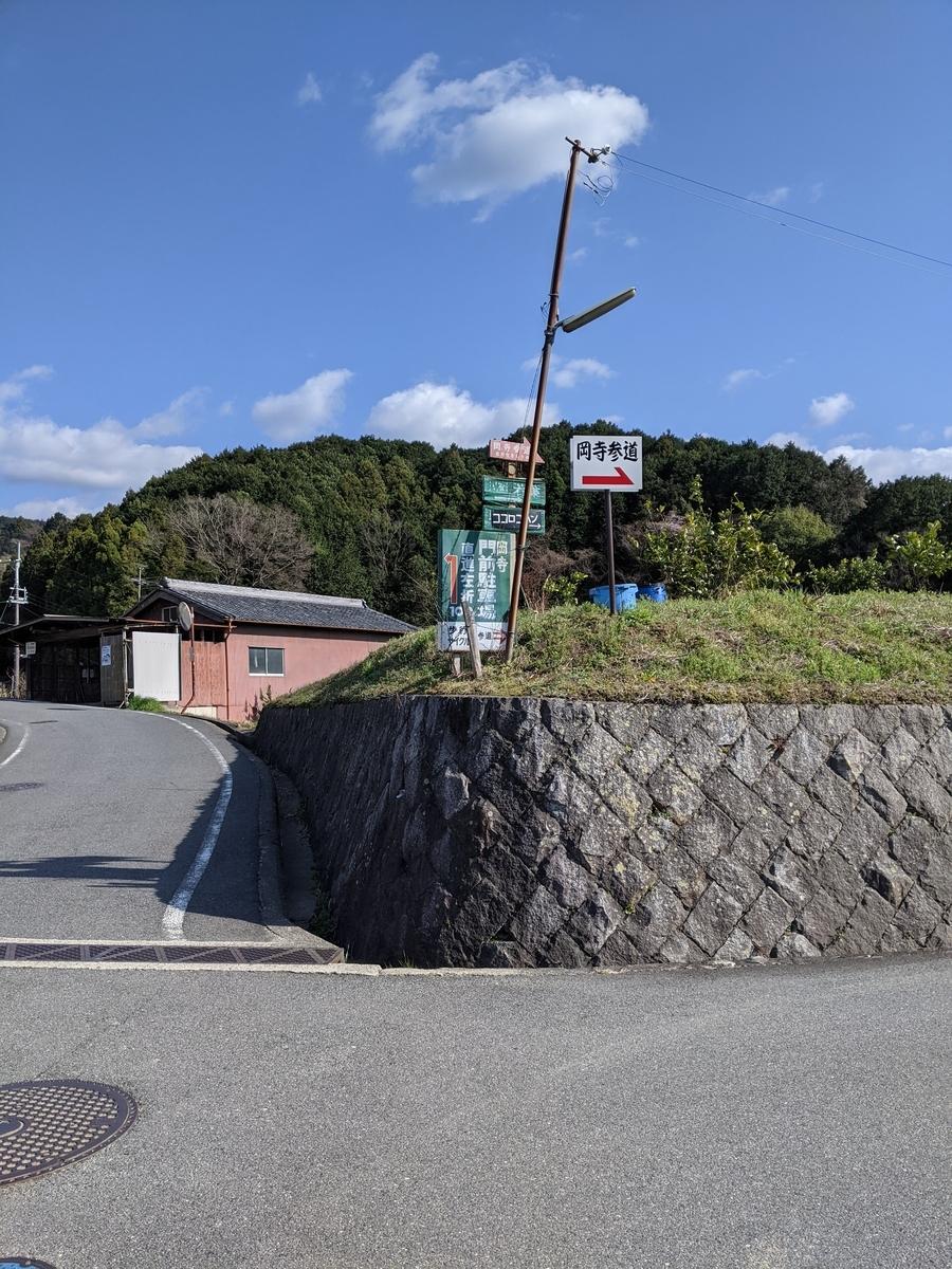 f:id:nanbo-takayama:20210424210829j:plain