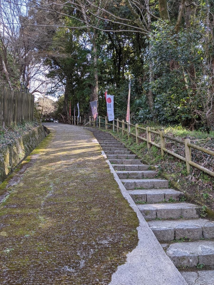 f:id:nanbo-takayama:20210424211503j:plain