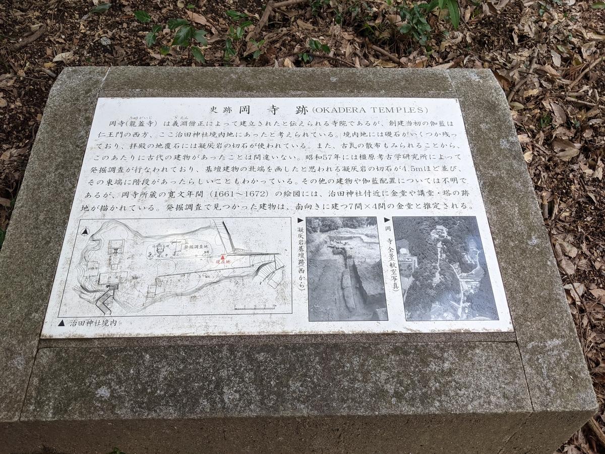 f:id:nanbo-takayama:20210424211955j:plain