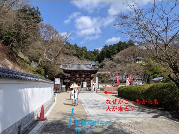 f:id:nanbo-takayama:20210424212945j:plain