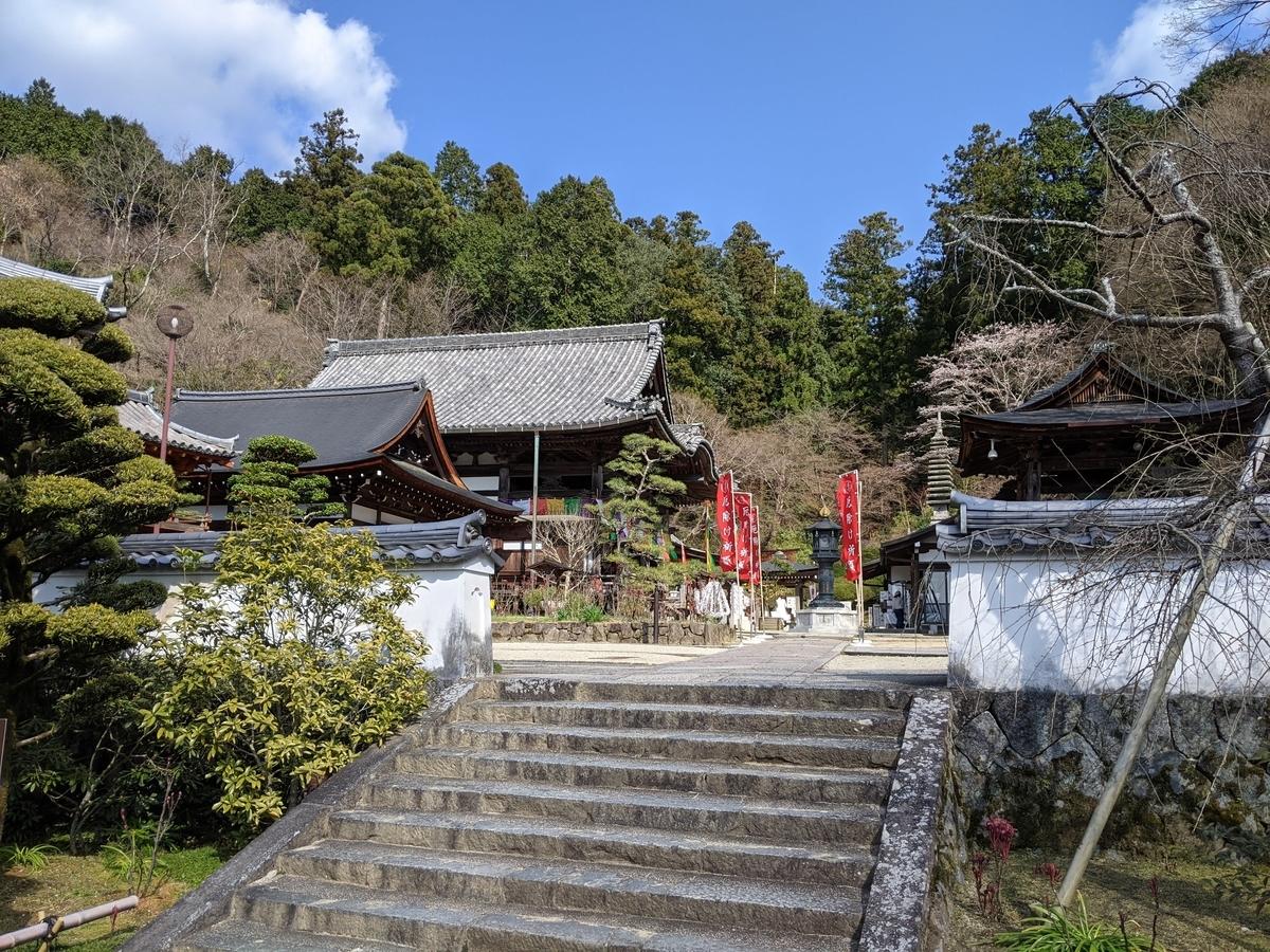 f:id:nanbo-takayama:20210424213151j:plain