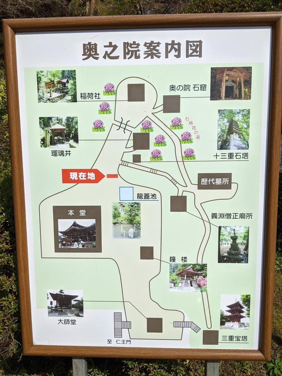 f:id:nanbo-takayama:20210424214459j:plain
