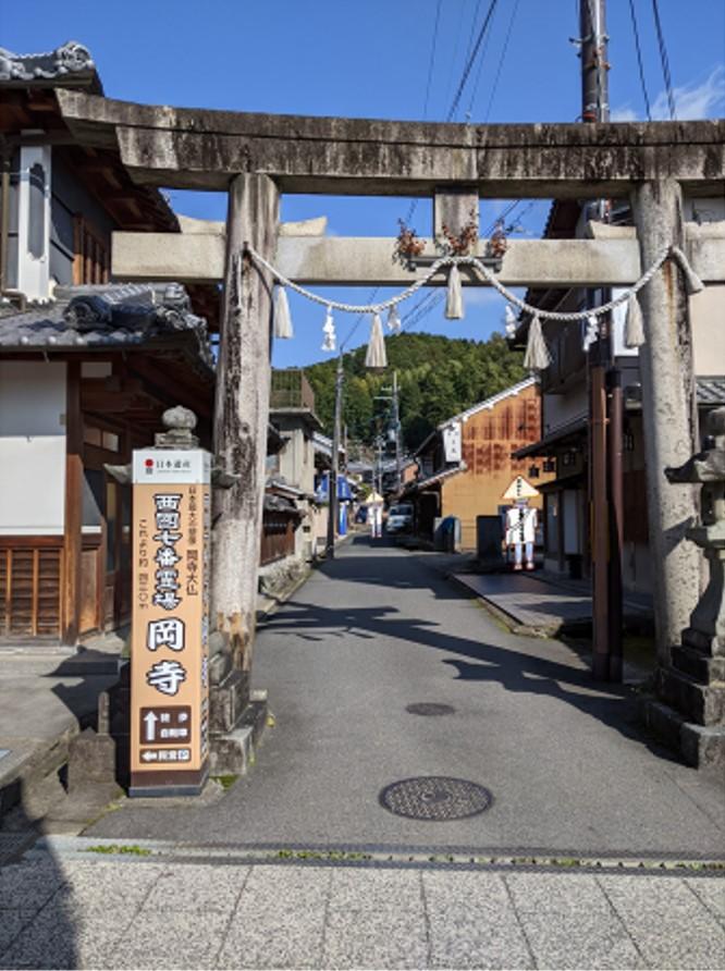 f:id:nanbo-takayama:20210424221517j:plain