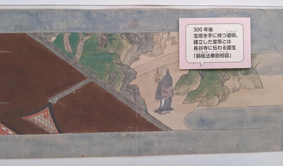 f:id:nanbo-takayama:20210425130819j:plain