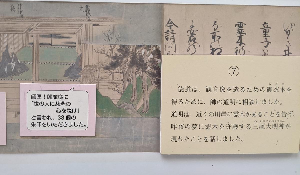 f:id:nanbo-takayama:20210425133128j:plain