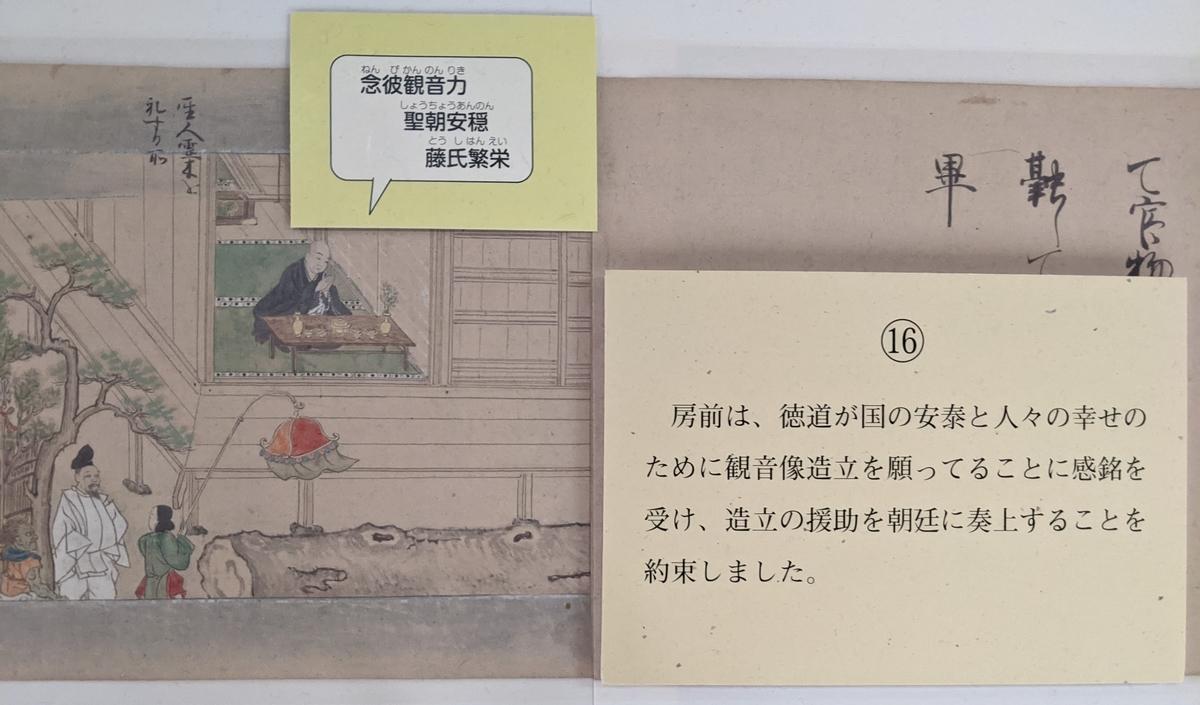 f:id:nanbo-takayama:20210425134502j:plain