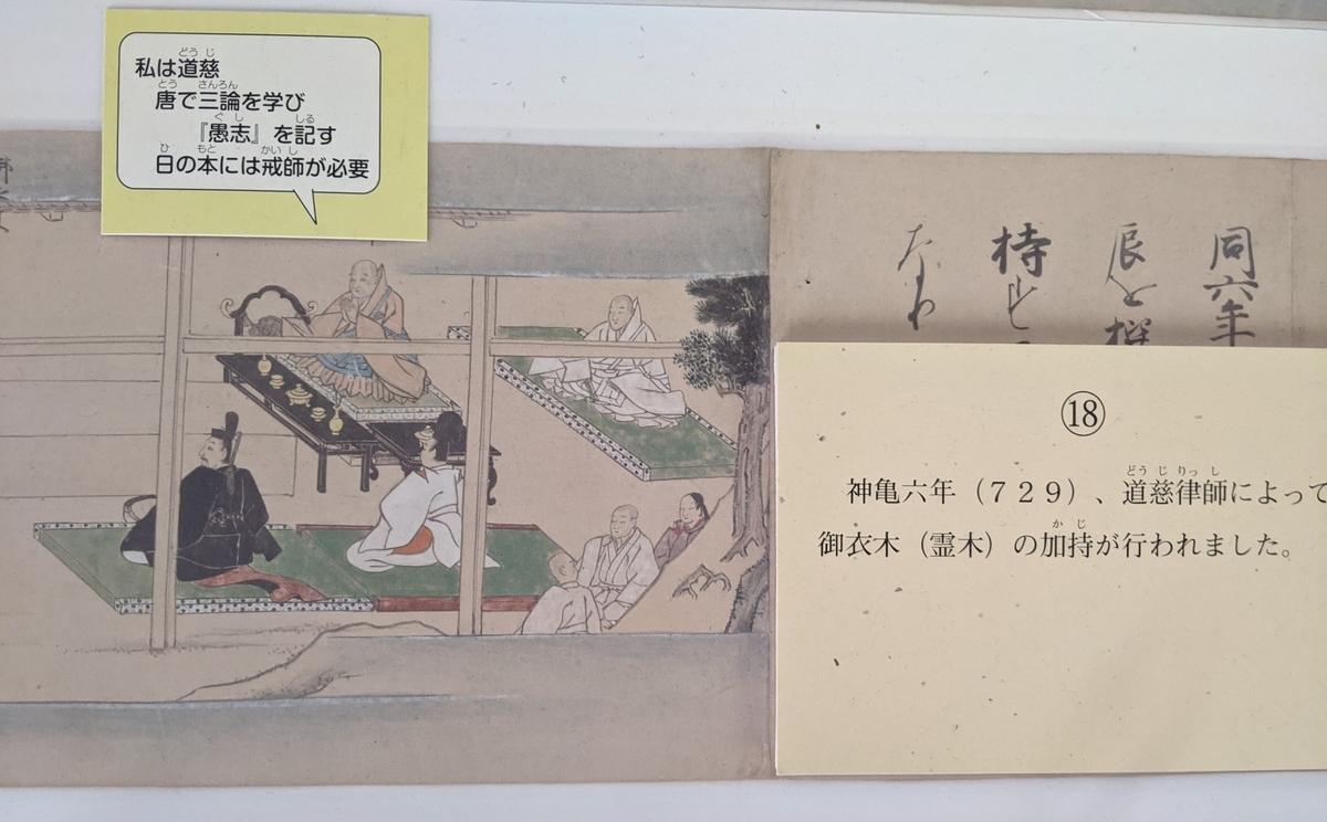 f:id:nanbo-takayama:20210425135017j:plain