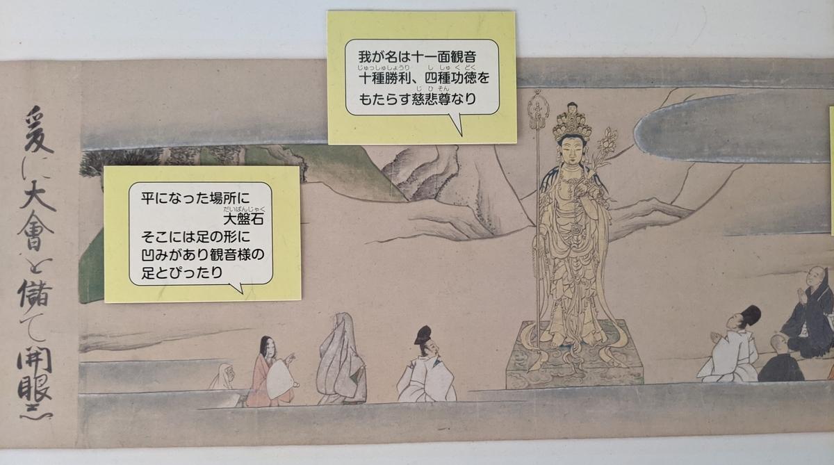 f:id:nanbo-takayama:20210425135701j:plain