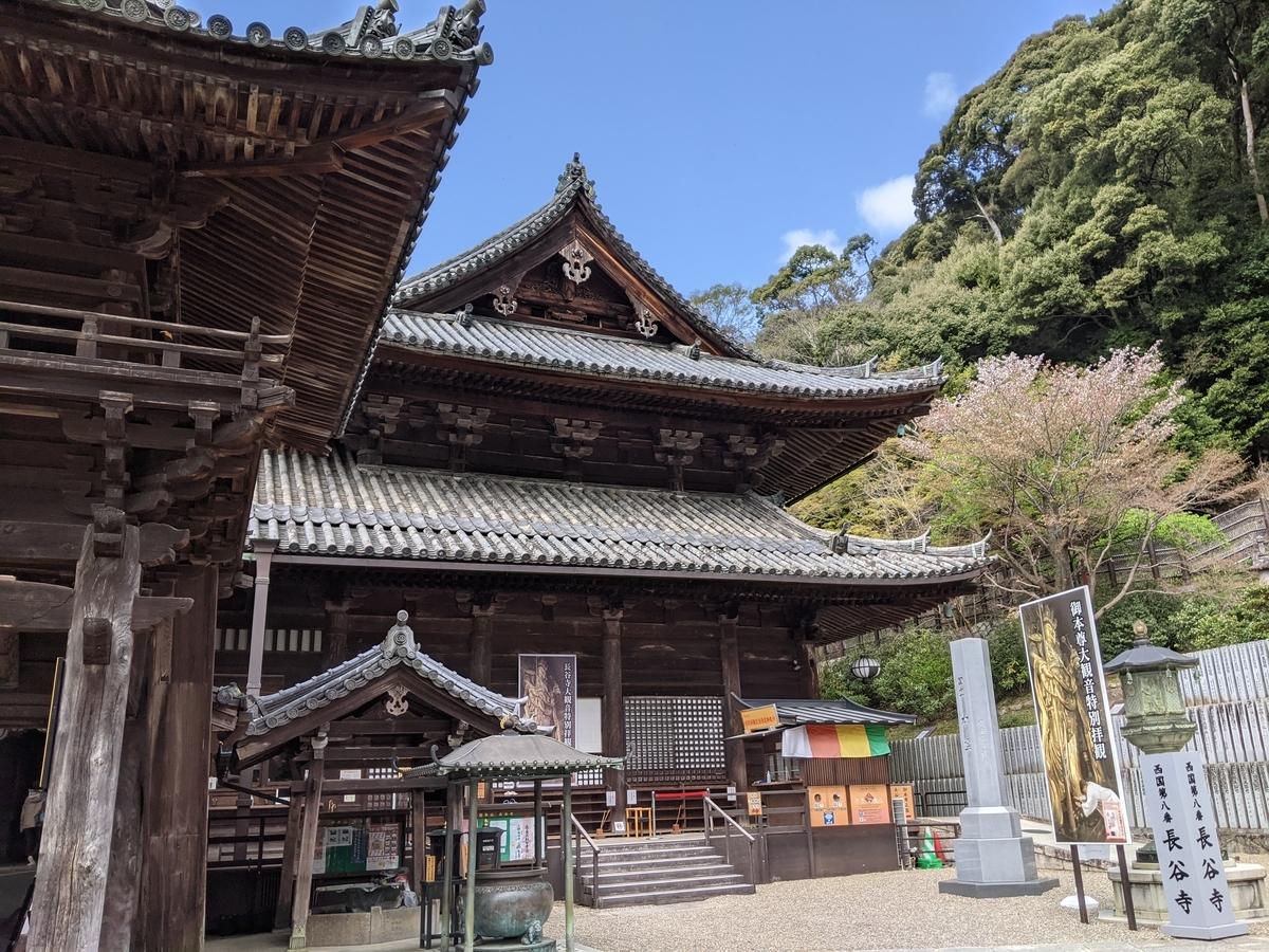 f:id:nanbo-takayama:20210425151105j:plain