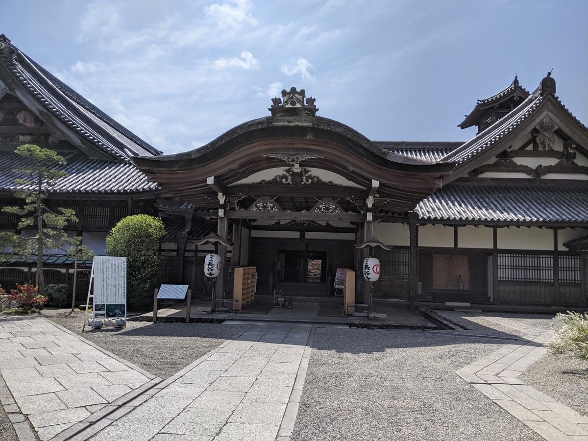 f:id:nanbo-takayama:20210425154243j:plain