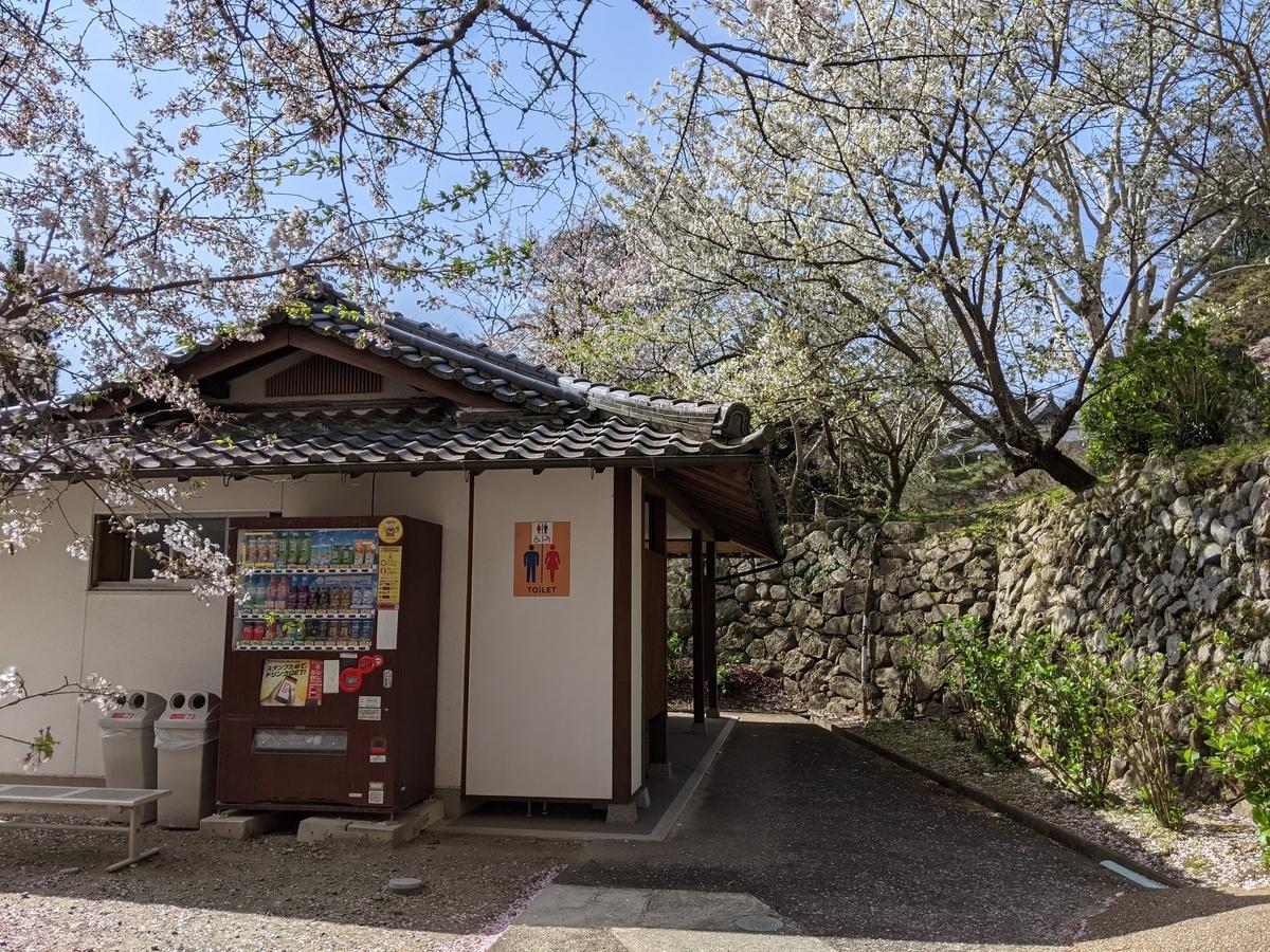 f:id:nanbo-takayama:20210425164904j:plain