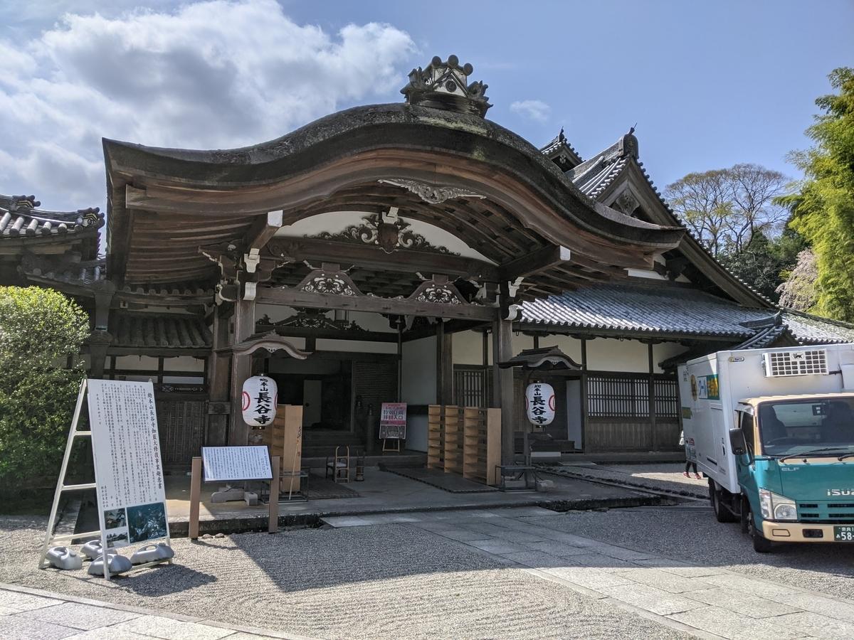 f:id:nanbo-takayama:20210425181259j:plain