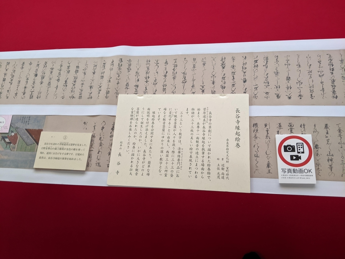 f:id:nanbo-takayama:20210425185522j:plain