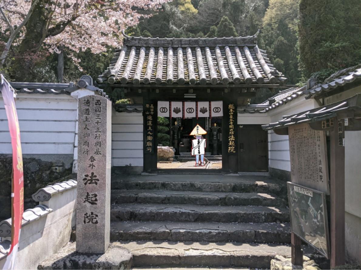 f:id:nanbo-takayama:20210428074253j:plain