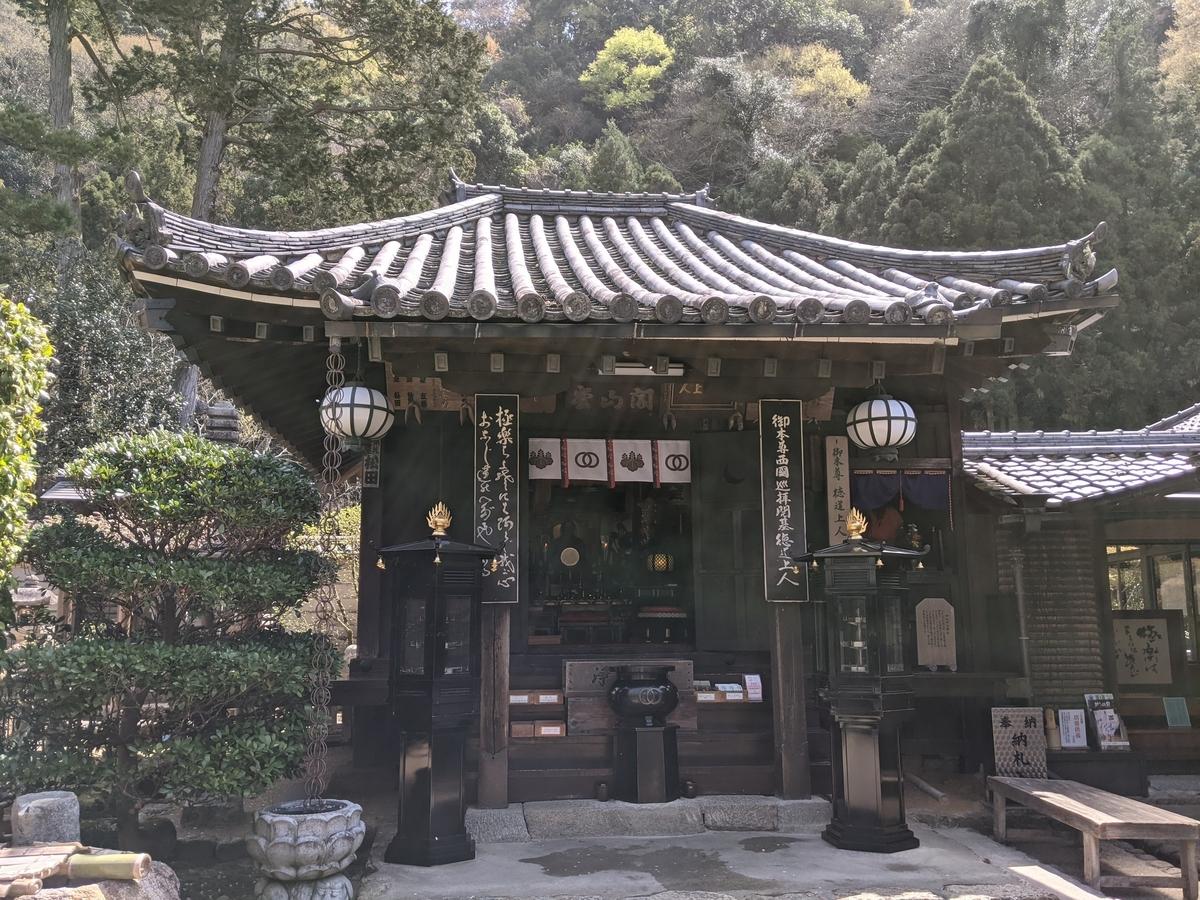 f:id:nanbo-takayama:20210428085731j:plain