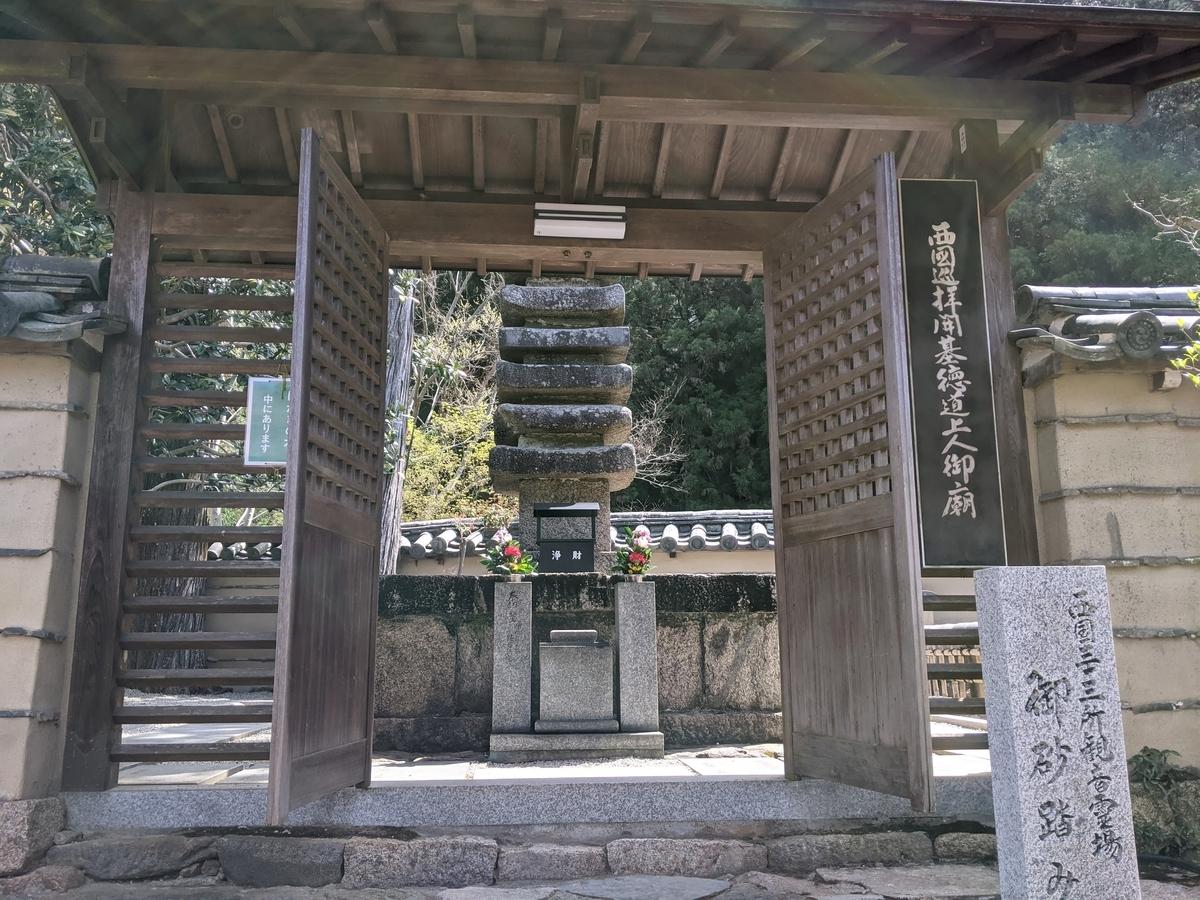 f:id:nanbo-takayama:20210428090436j:plain