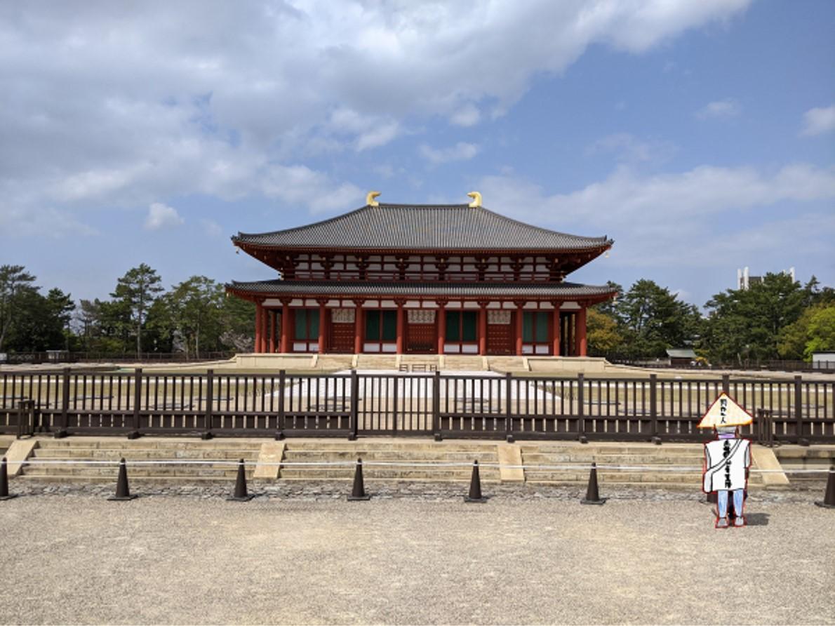 f:id:nanbo-takayama:20210428155936j:plain