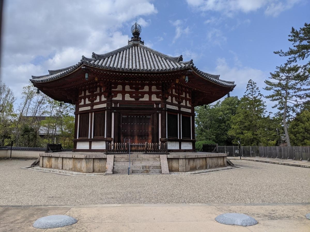f:id:nanbo-takayama:20210428160803j:plain