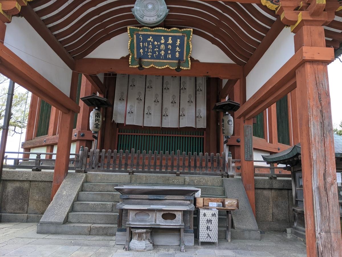 f:id:nanbo-takayama:20210428162655j:plain
