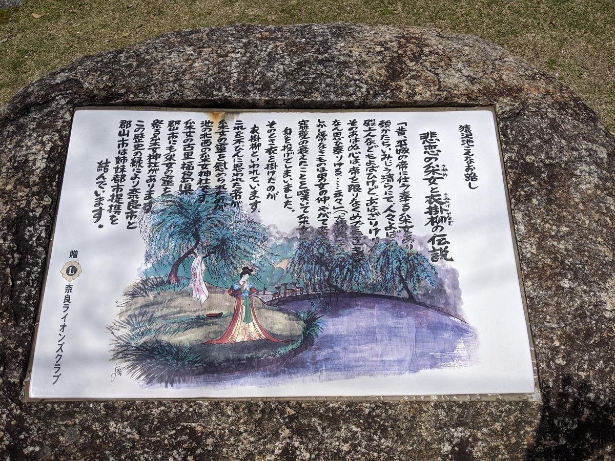f:id:nanbo-takayama:20210428211531j:plain