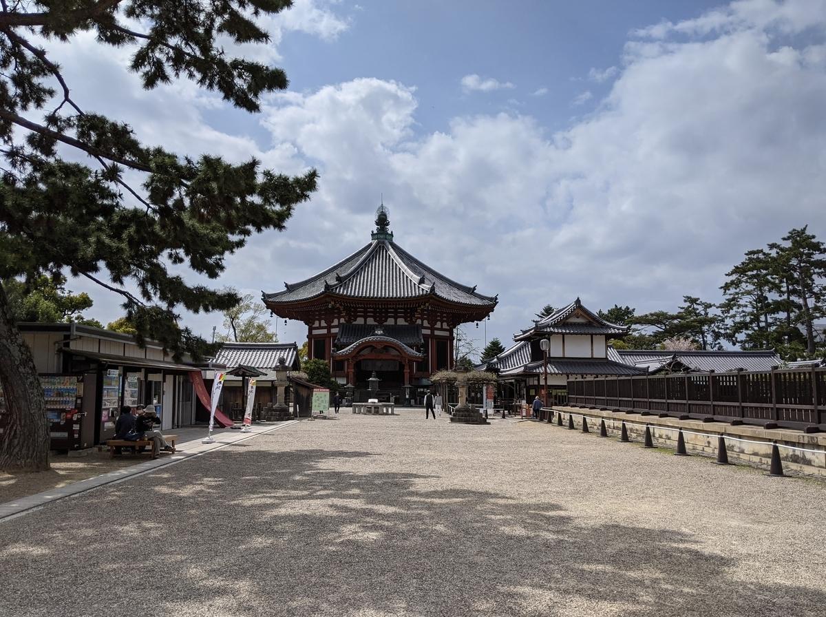 f:id:nanbo-takayama:20210428213919j:plain