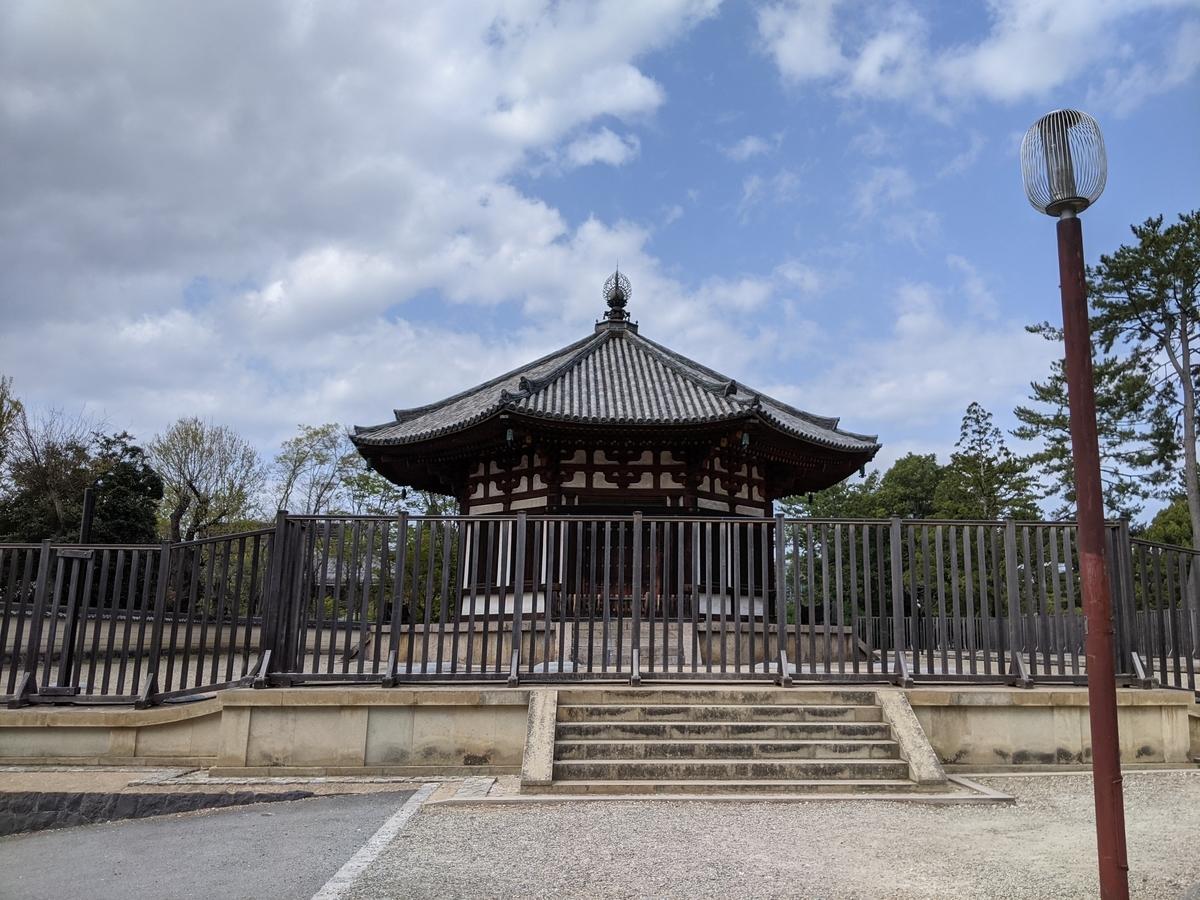 f:id:nanbo-takayama:20210429071212j:plain