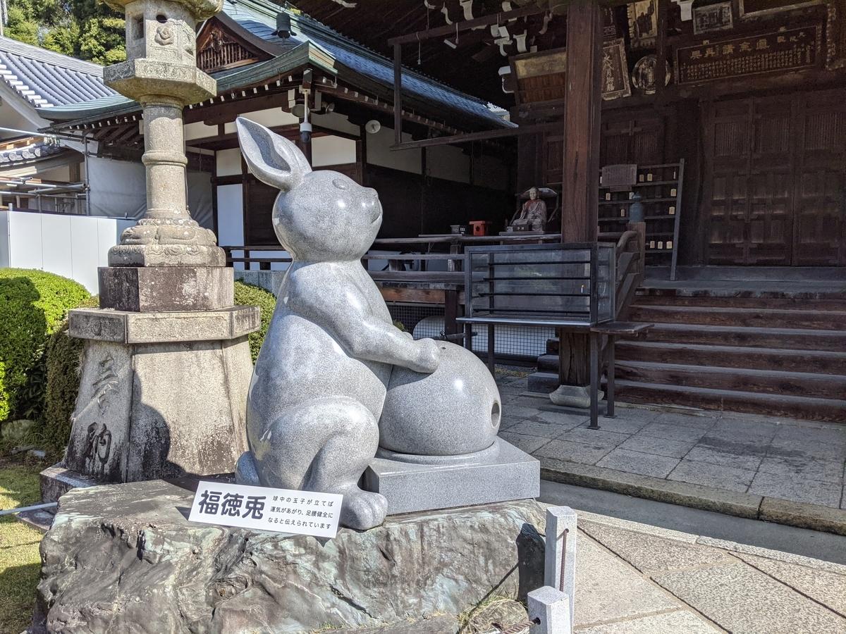 f:id:nanbo-takayama:20210429164316j:plain