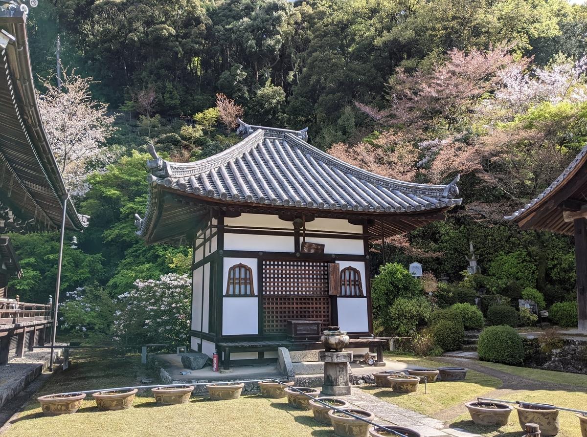 f:id:nanbo-takayama:20210429170327j:plain