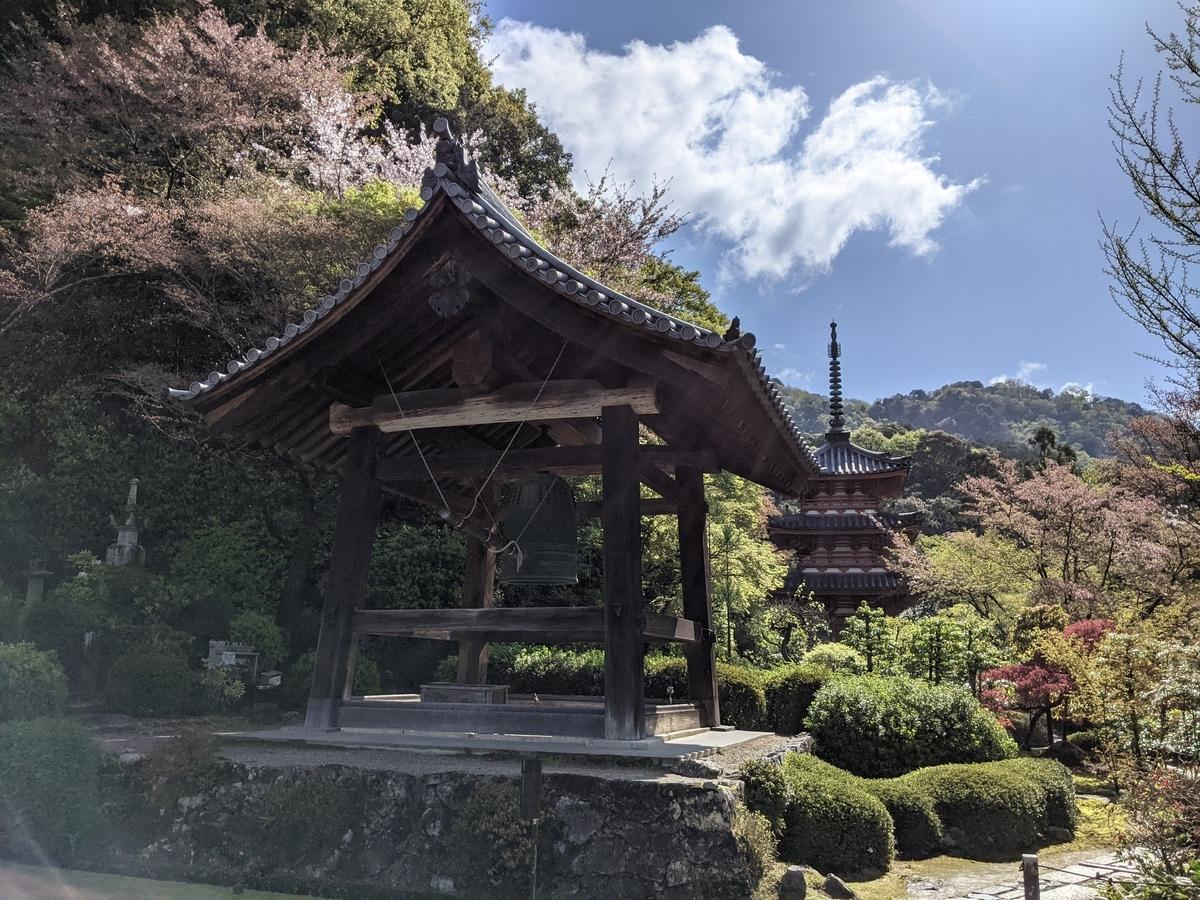 f:id:nanbo-takayama:20210429171247j:plain