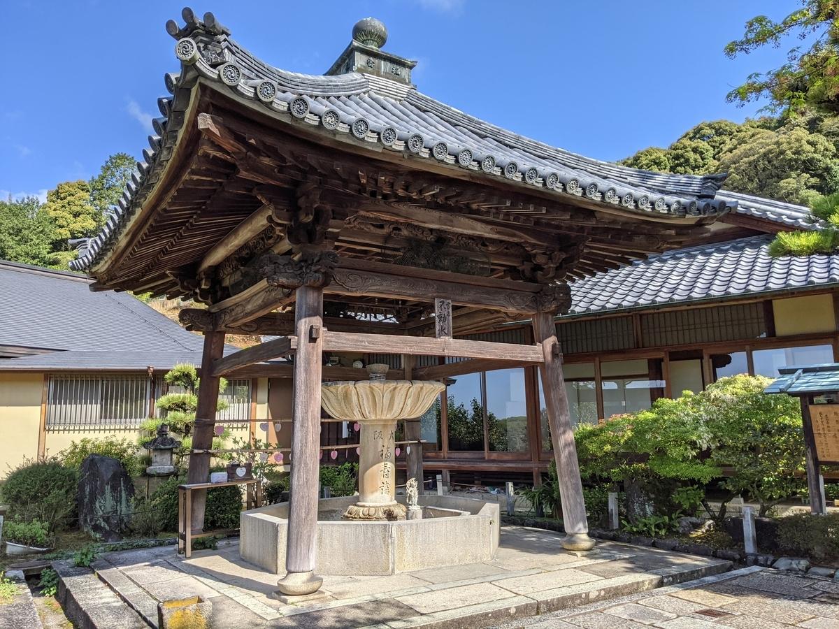 f:id:nanbo-takayama:20210429194242j:plain