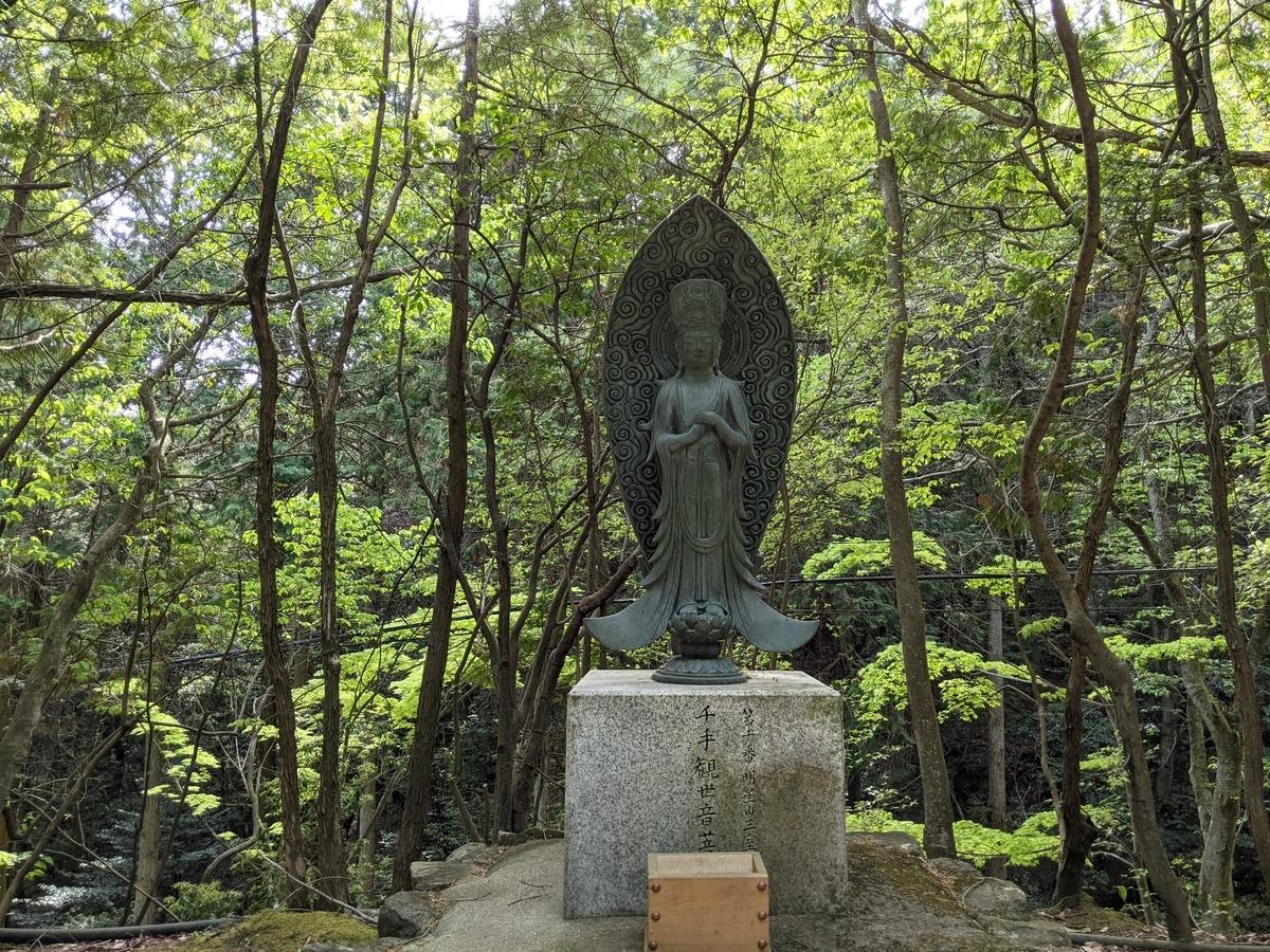 f:id:nanbo-takayama:20210429195229j:plain