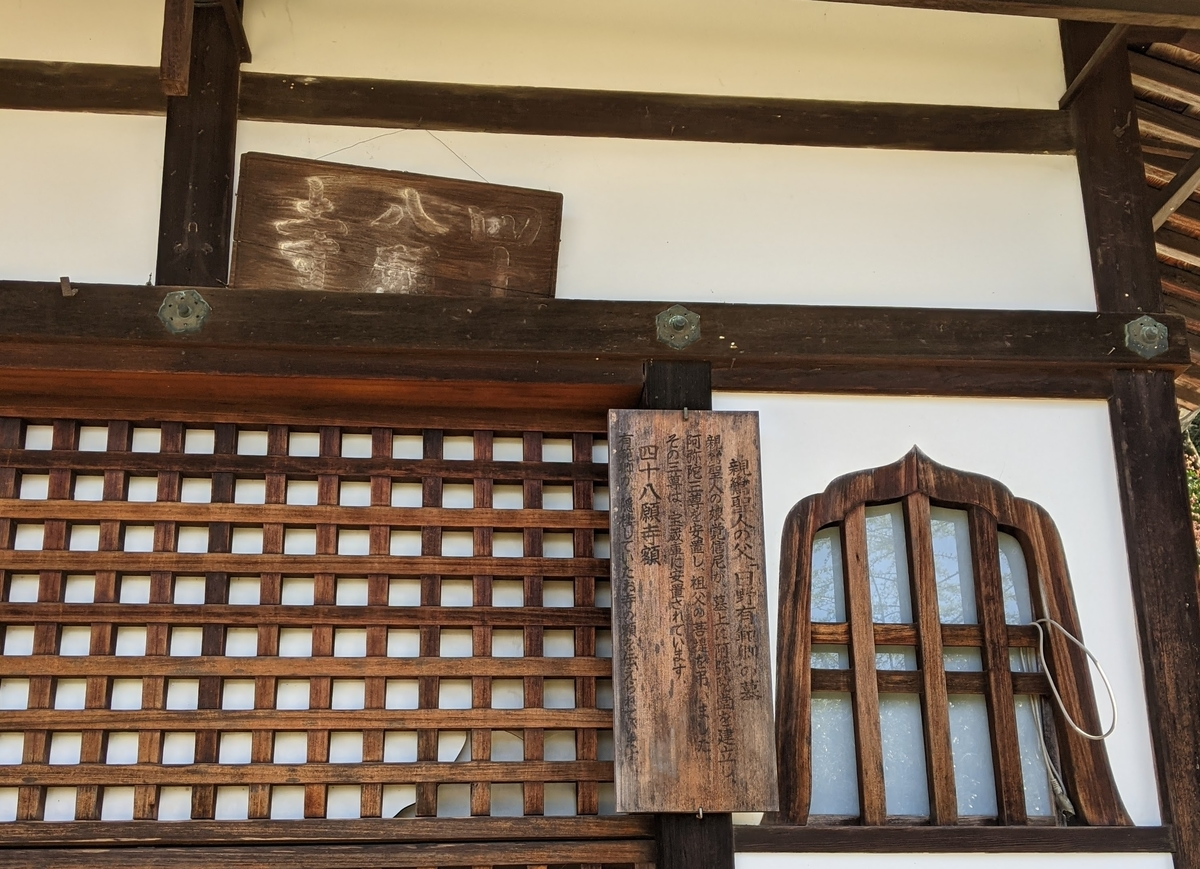 f:id:nanbo-takayama:20210430163225j:plain