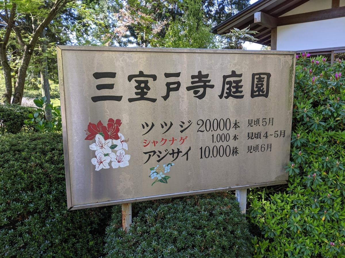 f:id:nanbo-takayama:20210430163906j:plain