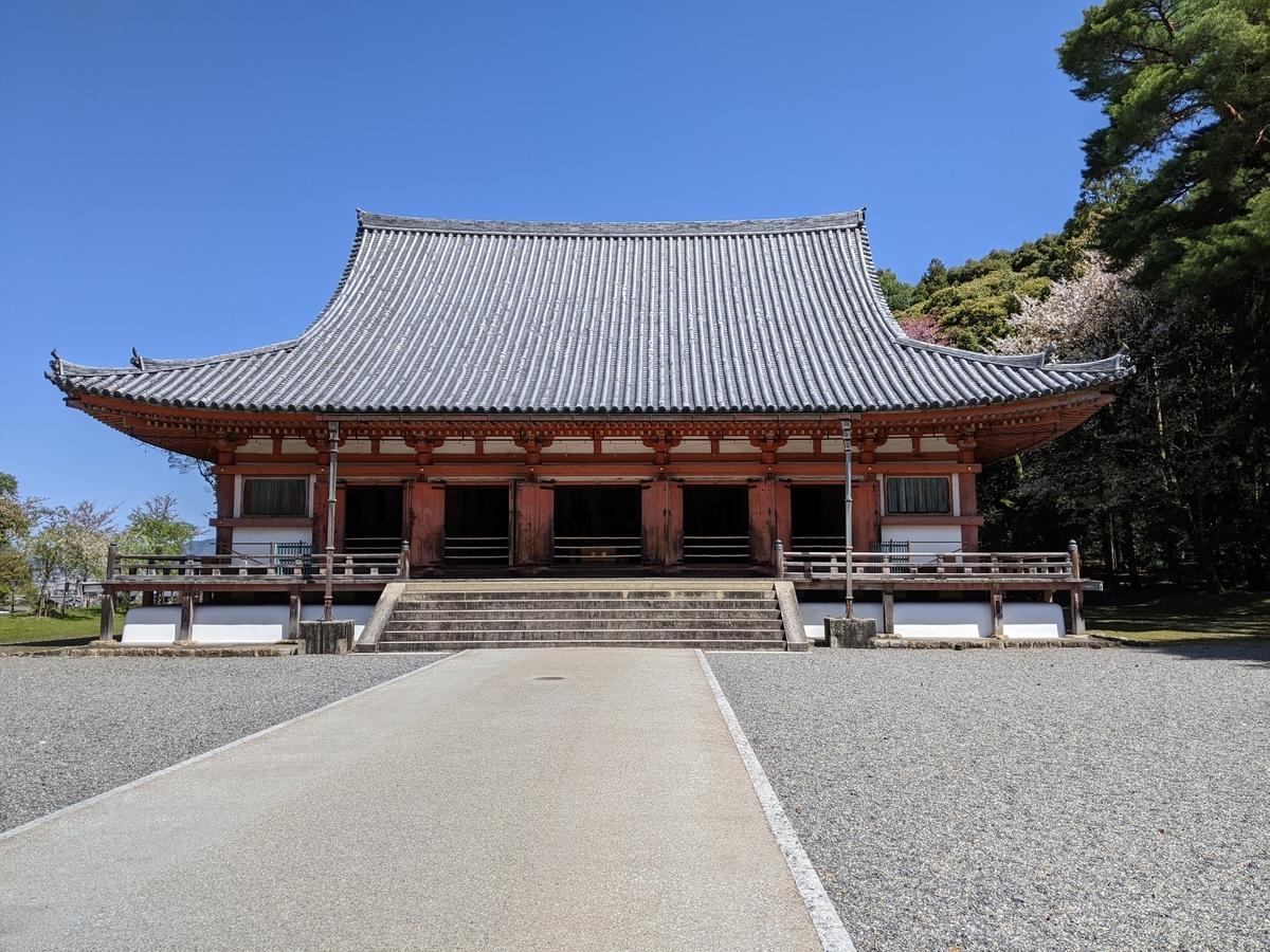f:id:nanbo-takayama:20210501133216j:plain