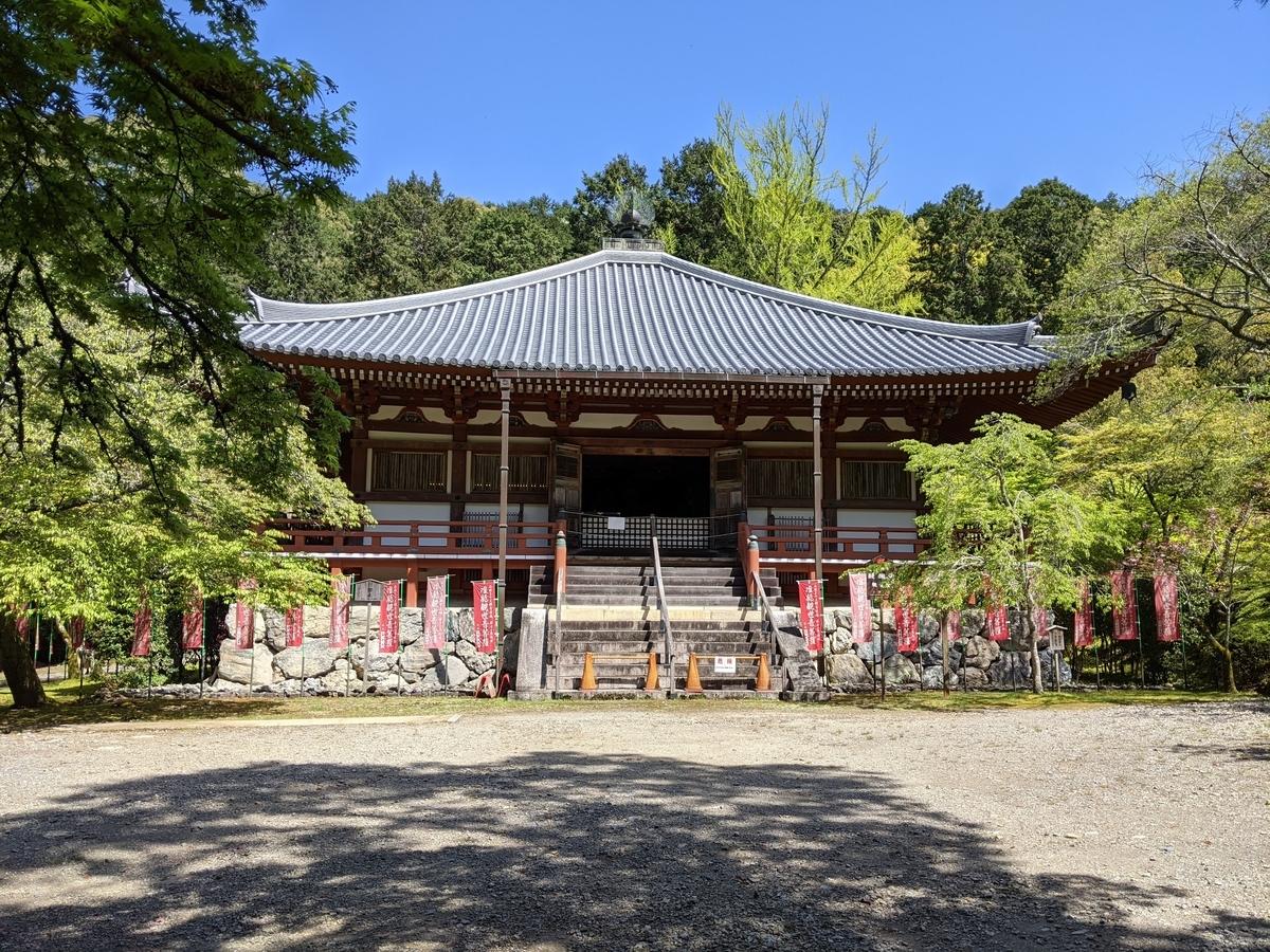 f:id:nanbo-takayama:20210501140632j:plain