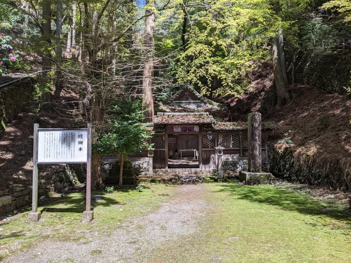 f:id:nanbo-takayama:20210501144520j:plain