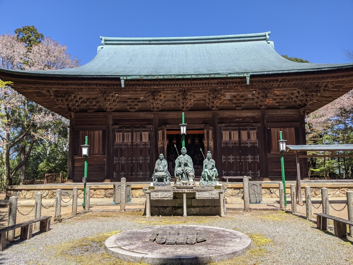 f:id:nanbo-takayama:20210501150439j:plain